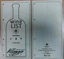 Обложка винной карты из фанеры